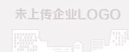 华信中安(北京)保安服务有限公司