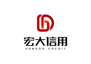 广东宏大信用评级有限公司